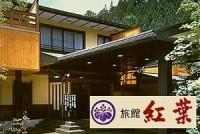 koyo001