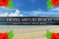miyukirizoba