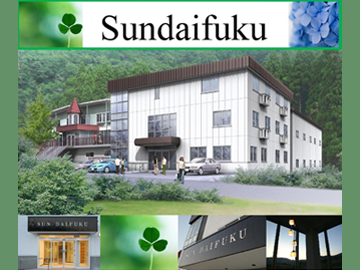 sundaifuku1412262