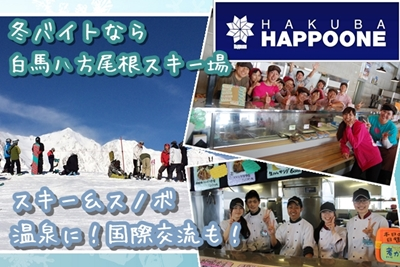 happo_3
