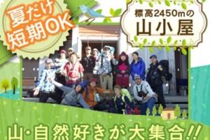 hakusan_rizoba